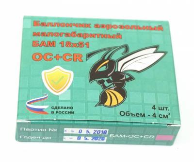 Баллончик аэрозольный малогабаритный БАМ-ОС+CR 18x51, смесевой (4 шт.)