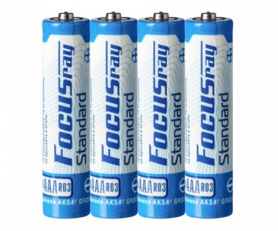 Батарейки мизинчиковые FocusRay Standard R03 1.5V (4 x AAA)