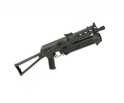 Страйкбольный пистолет-пулемет Cyma PP-19 Bizon (CM.058A)