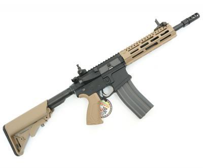 Страйкбольный автомат G&G CM16 Raider 2.0 Desert (EGC-16P-R20-DNB-NCM)