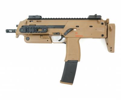 Страйкбольный пистолет-пулемет VFC Umarex MP7A1 GBBR Tan