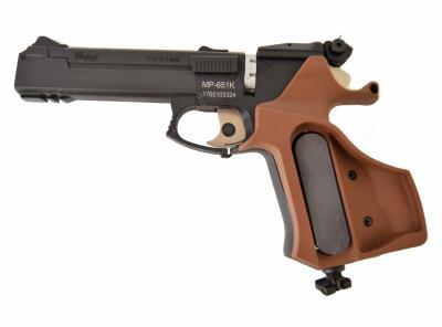 Пневматический пистолет МР-651К-24