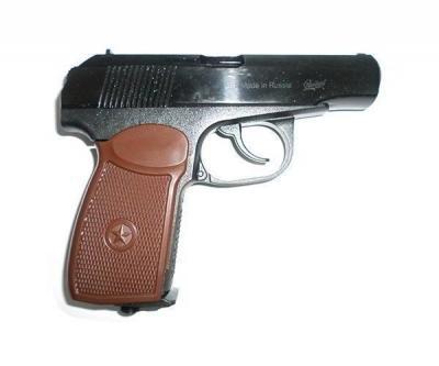 Пневматический пистолет МР-654К ПММ