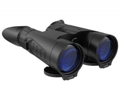 Бинокль Yukon Pro 16x50 (без светофильтров)