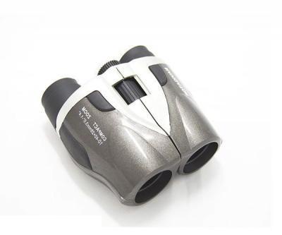 Бинокль Navigator 10-40x28 Compact, серебристо-серый