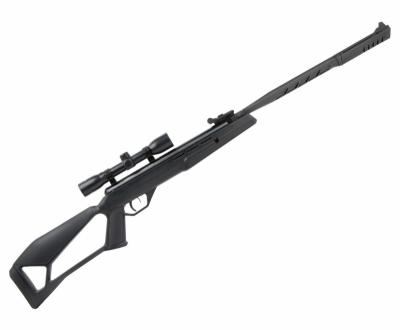 Пневматическая винтовка Crosman Thrasher (NPE, прицел 4x32)