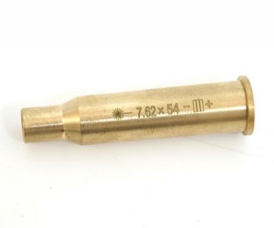 Лазерный патрон ShotTime ColdShot калибр 7.62x54R