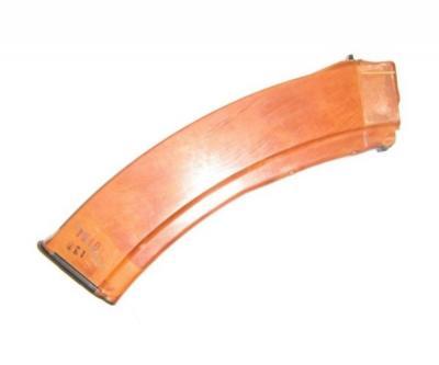 Магазин для РПК и АК (5,45 мм) на 45 мест, коричневый бакелит, раритет