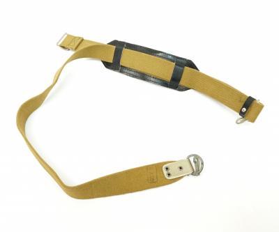 Ремень пулеметный погонный для РПД, с плечевой накладкой, раритет