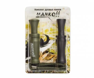Комплект манков Mankoff №2: на утку «Kwanza» (1110) + на гуся «Kwanza» (2110)