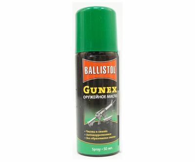 Масло оружейное Ballistol Gunex 2000 spray, 50 мл