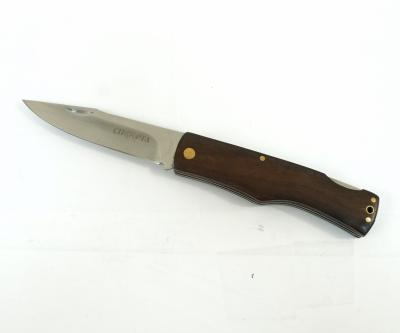 Нож Pirat S134 - Спарта