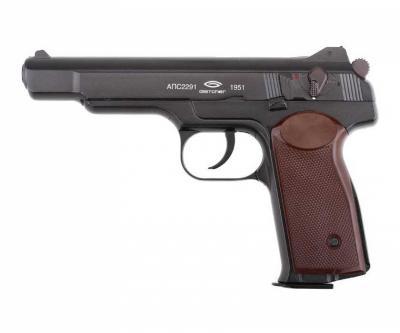 Страйкбольный пистолет Gletcher APS-A (Стечкина)