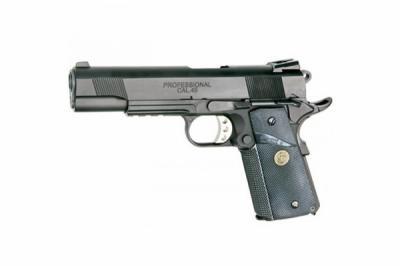 Страйкбольный пистолет Tokyo Marui Colt 1911 M.E.U. (GBB)