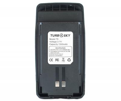 Аккумулятор Turbosky T8, 1500 мАч