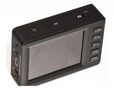 Видеорекордер Yukon MPR (27041)