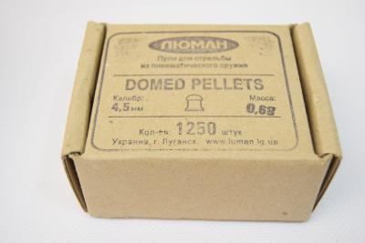 Пули Люман Domed Pellets 4,5 мм, 0,68 грамм, 1250 штук