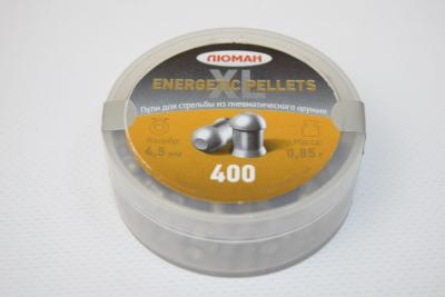 Пули Люман Energetic Pellets XL 4,5 мм, 0,85 грамм, 400 штук