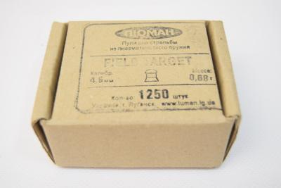 Пули Люман Field Target 4,5 мм, 0,68 грамм, 1250 штук