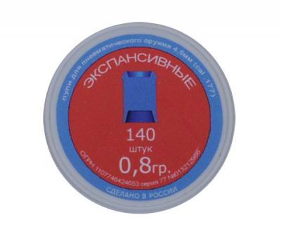 Пули Экспансивные 4,5 мм, 0,8 грамм, 140 штук