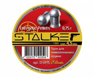 Пули Stalker Energetic Pellets 4,5 мм, 0,75 грамм, 250 штук