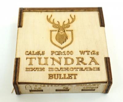 Пули полнотелые Tundra Bullet 5,5 мм (5.56) 2,0 грамм, 100 штук