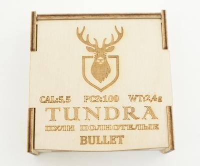 Пули полнотелые Tundra Bullet 5,5 мм (5.54) 2,4 грамм, 100 штук