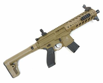 Пневматическая винтовка Sig Sauer MPX FDE