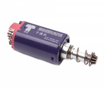 Мотор SHS высокоскоростной длинного типа (DJ0008)