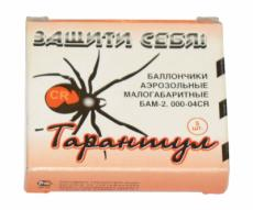 Баллончик аэрозольный малогабаритный БАМ-CR «Тарантул» 13x50 (5 шт.)