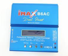 Универсальное зарядное устройство iMax B6AC-80W RC B6 Pro Balance