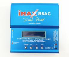 Универсальное зарядное устройство iMax B6AC с адаптером