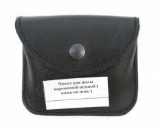 Чехол для пилы карманной цепной (кожа, на пояс)