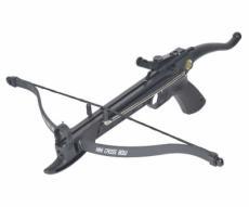 Арбалет-пистолет Man Kung MK-80A4PL Cobra (пластик, с упором)