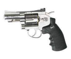 Пневматический револьвер ASG Dan Wesson 2.5