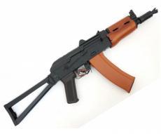 Страйкбольный автомат Cyma АКС-74У, деревянное цевье (CM.045A)