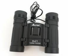 Бинокль Nikon Monarch 3, 12x42 DCF WP