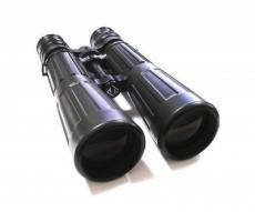 Бинокль Carl Zeiss 8x56 B/GA T* Dialyt