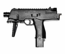 Пневматический пистолет-пулемет Gamo MP9 CO2 Tactical, пулевой