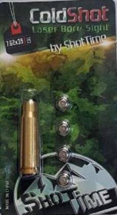Лазерный патрон ShotTime ColdShot калибр 9.3X62