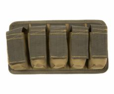 Подсумок ВОГ-25 под 5 гранат, хаки