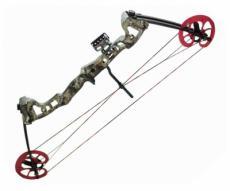 Лук блочный Barnett Vortex Hunter 45-60lbs