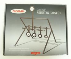 Мишень-минитир Люман Resetting Target-1