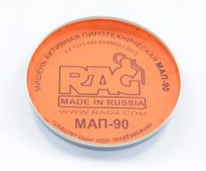 Мишень активная пиротехническая МАП-90 (огнестрельное оружие)