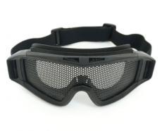 Очки-маска сетчатые GG0016 Black