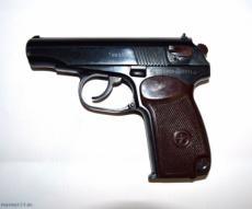 Охолощенный СХП пистолет ПМ-СО (Макарова) 10ТК