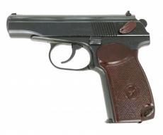 Охолощенный СХП пистолет Макарова (ВПО-525) 10x24