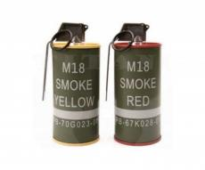 Муляж дымовой гранаты M18, с возможностью хранения шаров, желтая/красная, G&G (G-07-045)