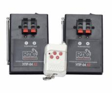 Пусковое устройство RAG УПР-04Х2 (4 канала, 2 приёмника)