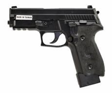 Страйкбольный пистолет KJW SigSauer P229 CO2 (KP-02.CO2)